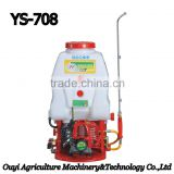 Zhejiang Taizhou Ouyi Agriculture Usage and PP Plastic Type Price Backpack Power Sprayer