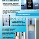 wall hanging drinking water dispenser(water dispenser,hot and cold water dispenser,water purifier)