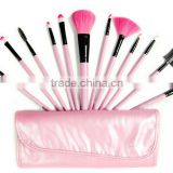 12Pcs PINK Eyeshadow Cosmetic Makeup Brushes Set Brush Soft