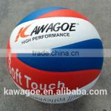 Ball Type beach volleyball with logo