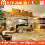 Buy Cheap Wholesale PVC Wall Paper from China Supplier High Quality 3d Vinyl Brick Decorative Latest Wallpaper Designs                                                                         Quality Choice