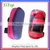 MMA, Boxing Training Equipment/ Curved Taekwondo Focus Pad/Kicking Pad/Kickboxing Kicking Target