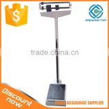 8022 Hot sale Comptitive Price Hospital Using Height-Weight leverage type weighing scales