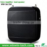 Portable Loudspeaker Amplifier S613 Support AUX audio input