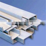 aisi ss 316 stainless steel U channels for glass clamping
