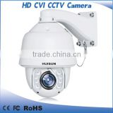 2015 New Product 100m Night Vision Sony IMX222 Sensor IP66 Waterproof HDCVI 960H Full HD CCTV Camera