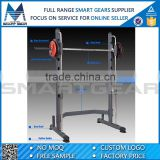 Gym Device Body Building High Quality Adjustable Squat Rack