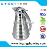 New style ripple surface wide mouth coffee pot