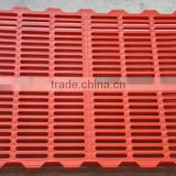 long life span plastic holder bed slats for pigs