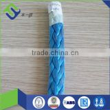 6mm UHMWPE marine winch rope for boat/Marine towing rope