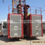 CE ,ISO certified 200m SC200 2t building construction elevator