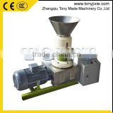(W) SKJ-200 factory supply rice husk./ peanut shell/ sunflower seeds disposal used mini pellet making machine for sale