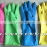 high quality Latex household gloves/kitchen gloves