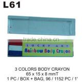 L61 3 COLOR BODY CRAYON