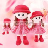 lovely baby cotton cloth doll stuffed toys