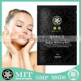 DON DU CIEL face lift anti aging facial mask wholesale black beauty supply