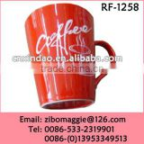 Hot SaleCustom Made Colored Oversized Porcelain Wine Cup for Promotion Gift with V Shape