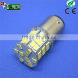 S25 12v Car Led Tail Light Bulb 2016 new products S25 Led Stop Light Lamp 1156/7 60smd 2835 for cars