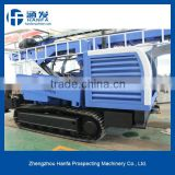 2014 best sale!Durable!Easy to operate!hydraulic system! HF300Y Crawler type portable water drilling machine for sale