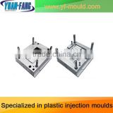 Taizhou huangyan manufacture Professional Manufacturer of Plastic Injection Mould for Lead Acid Battery