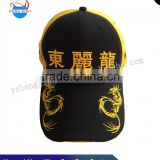 Personality Customization With High Quality 3D Embrodred 6-Panel Baseball Cap                                                                         Quality Choice