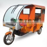 three wheel electric motorcycle passenger tricycle 3 wheel cars