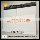 Personalized plain white mailing poly bag postage online store                                                                         Quality Choice