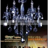 Top Quality Maria Theresa Murano Glass Lamp /Light,Golden Supplier for Wholesaler&Retailer, Meerosee Lighting