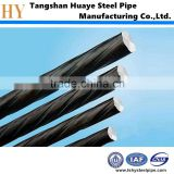 PC Steel Bar for construction