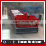 25-205-820 apical teeth hidden roof panel roll forming machine/aluminium plate sheet roofing tiles making machine