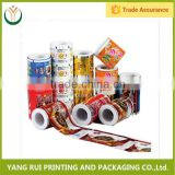 Customized Loop Handle tea plastic film roll,200mic plastic film roll,flexible printing and lamination package