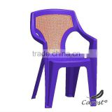 OEM Injection Plastic Modling Type plastic hang tab chair