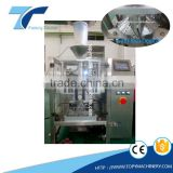 TOPY-VP420X Automatic Small VFFS Nitrogen Flushing Packaging Machine with Gas Flush Device