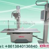 High frequency digital portable X ray machine