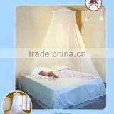 king size/romantic mosquito net/bedding canopy