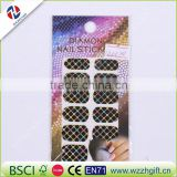 Brand New Bright Diamond Nail Sticker Full Cover Crystal 3D Nails Decals DIY Rhinestone Decorations Free Nail Tools