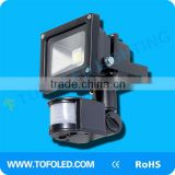 factory price 30w pir motion sensor led flood light