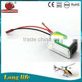 round lithium polymer battery pack 11.1 volt 650mah for tablet pc