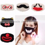 Cute Funny Mustache Red Nose Clown Plush Mouth Breathing Mask Cold Dust Clean Windproof Winter Warm Cotton Mouth cover