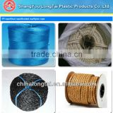 twist jute rope roll twine