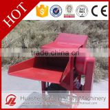 HSM Top Quality dry bean thresher With Best Price