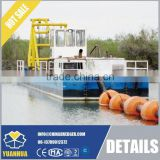 Jet Suction Dredger dredge mini suceuse de sable drague