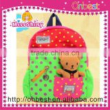 cute cartoon stuffed kids shoulder bag new school bag for children with doll cheap for sale