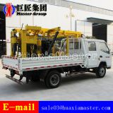 XYC-200 Vehicle-mounted Mobile Hydraulic Rotary Water Well Drilling Rig In Stock