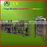 New price RO water filter/reverse osmosis water purification system/ high quality China water treatment plant manufacture