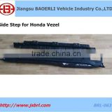 Car accessories running board for Honda VEZEL/XRV