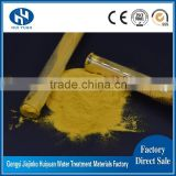 easily soluble water polyaluminium chloride 10% msds for coagulant