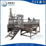 ZT-250 chocolate Vacuum emulsifying mixer