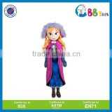 2015 Hot Sale China Manufacturer Frozen Anna Elsa Doll Plush Toys for promotional