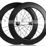 SC80 synergy bike 700c*25mm width bicycle wheel bicicletas carbono dimple surface 80mm clincher training wheels